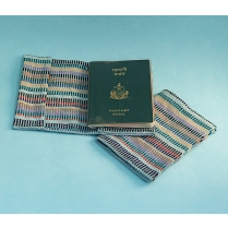 Passport Cover WSDO-I006 Size: 14x9cm Weight: 25g